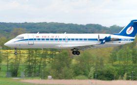 Bild: Belavia-Flugzeug