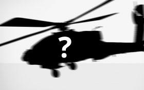 Grafik: verschwommener Hubschrauber mit Fragezeichen